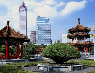 - taiwan ciudad - Chinese authorities 'outraged' by US-Taiwan arms deal