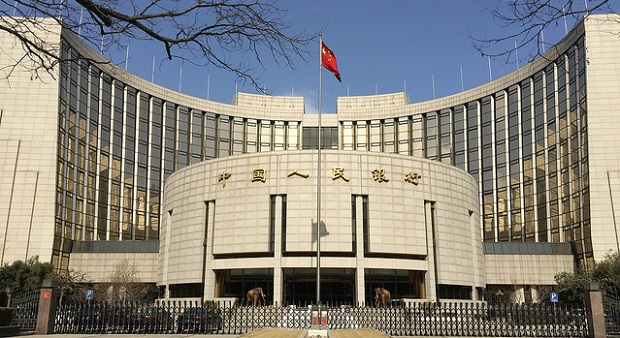 PBoC cuts reserve requirement ratio by 100 basis points  - china pboc beijing chinese - PBoC cuts reserve requirement ratio by 100 basis points